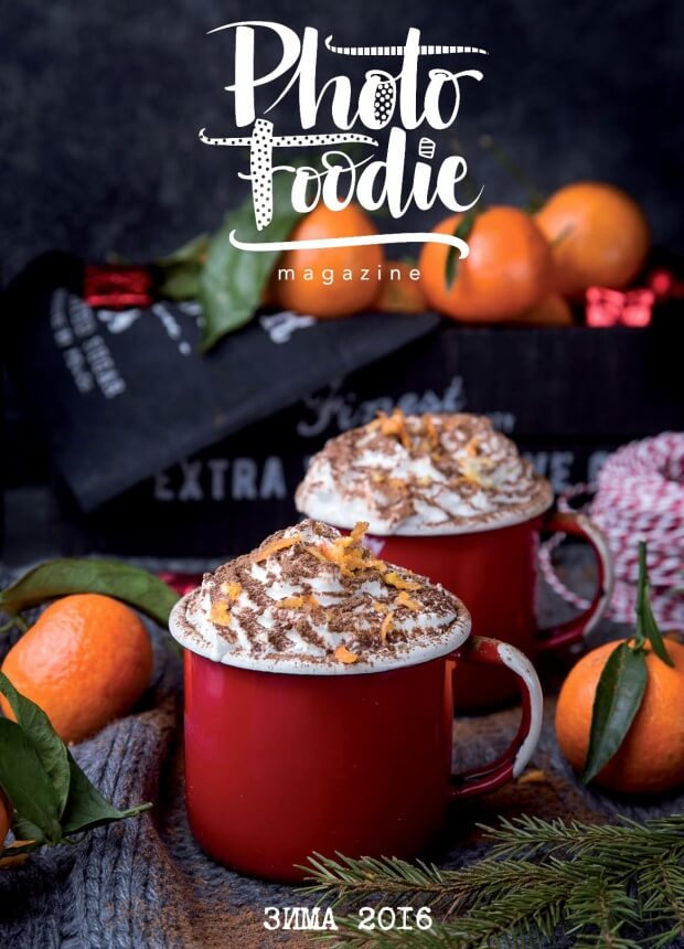 Photo Foodie Winter 2016